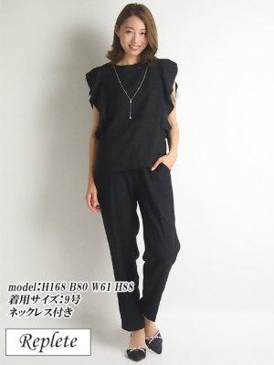 レンタルパンツドレス9号(M) ブラック リプリート/Replete