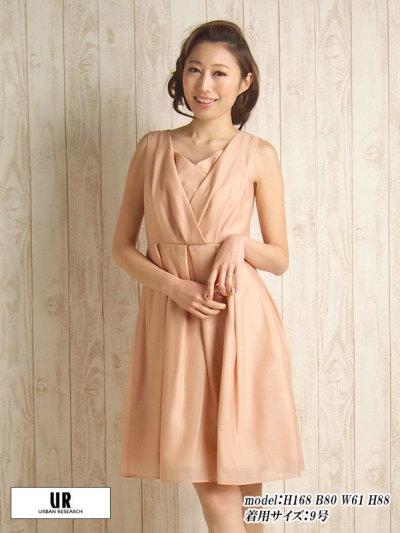 レンタルドレス9号(M) ピンクオレンジ アーバンリサーチ