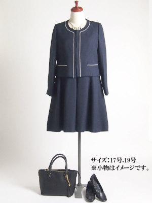 ジャケット+ワンピース