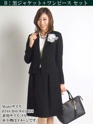 黒ジャケット+ワンピース